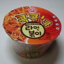 Ottogi Ramen Bokki 120g 2Pcs Korean Popular Noodle Instant Food Ramyun