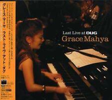 Grace Mahya - Last Recording at Dug [New CD]