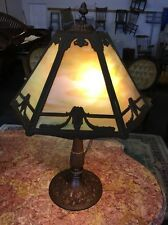 Antique Slag Glass 6 Panel Table Lamp