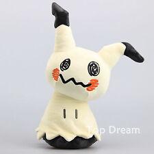 MIMIKYU Sun & Moon Plush Toy Soft Stuffed Animal Doll 16'' Teddy Pikachu