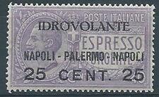 1917 REGNO POSTA AEREA NAPOLI PALERMO LUSSO MNH ** - RR3270