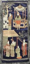 Textiles du XIXe siècle broderies