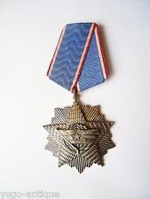 Communist Yugoslavia Order of the Yugoslav Flag 5th Class VERY LOW SERIAL № 45