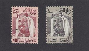 BAHRAIN #236 & 238 USED 1976 - 1980