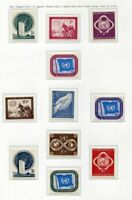 19001) UNITED NATIONS (New York) 1951 MNH** Definitives 11v