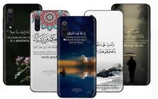 Arabic Islamic Muslim Funda Para Huawei P30 P20 P10 P9 P8 P Smart Mate Honor Y6
