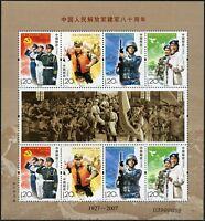 China PRC 2007-21 Volksbefreiungsarmee Army 3876-3879 Kleinbogen Postfrisch MNH