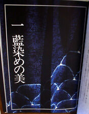 Japanese traditional Indigo blue dyeing Kimono Visual Reference book