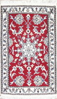 New! One Of a Kind Red Floral Nain Hand-Knotted Oriental Wool Small Area Rug 2x3