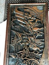 More details for asian/oriental antiques opium table