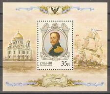 Russia 2008,S/S History of Russia,Emperor Nikolay-I Romanov,Sc# 7080,XF MNH**