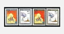 IRAQ 1983 Old Battle Thiqar Set SC No. 1109 - 1112  MNH