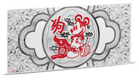 5 Grams Silver Folie foil Disney Lunar Year of the Dog / Hund 20 Cents Niue 2018