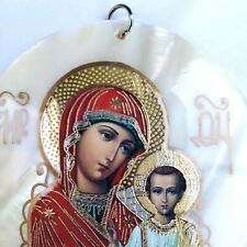 Our Lady of Kazan on Mother Pearl Religious Pendant / Necklace