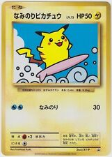 Japanese Pokemon card, Surfing Pikachu 264/XY-P 20th Anniversary Promo Mint!