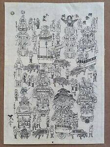 Multiple Hand drawings ORIGINAL Woodblock Print Hanshita-e