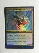 MTG Russian Foil Stormchaser mage
