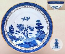 Royal Doulton (Majestic Collection) Booths Old Willow TC1126 Bowl