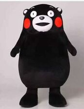 Christmas Mascot Costume Bear Japan Party Dress Adult Cosplay Parade Ads