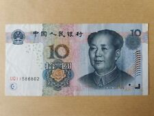 China 2005 10 Yuan : UQ 11586802
