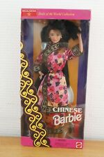 NRFB Chinese Barbie - Dolls of the World Collection 1993