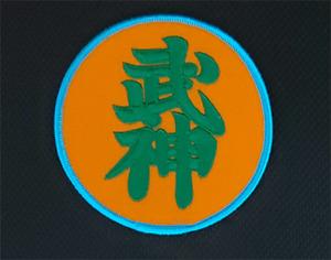 Bujinkan Shihan Bujin Patch Hombu Dojo Original