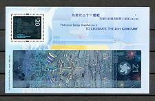 HONG KONG 052 MNH 2000 SHEET HOLOGRAM DEFINITIV CELEBRATE THE 21 ST CENTURY