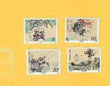 """CHINA 1989 - postfrisch**MNH - MiNr. 2239-2242 """"Klassisch-chinesische Literatur"""""""