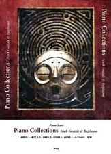 Piano Collections NieR Gestalt and Replicant Game Sheet Music [JAPANESE]