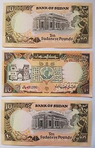 BANK of SUDAN 10 Pound note. 3 consecutive notes in mint condition uncirculated
