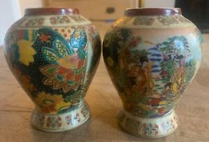 """PAIR of antique CHINESE FAMILLE ROSE VASES. 4.5"""" HIGH."""