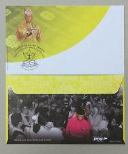 Malaysia 2014 Sultan Pahang 40 Years Blank FDC