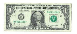 Duplicate 2013 B Star Note - Fancy Rare Serial $1 Dollar Bill -  (B08291582)