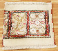 1.5x1.5 Indian Wool Area Rugs Multicolor Floral Hand Woven Oriental Carpet