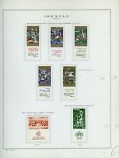 ISRAEL Marini Specialty Album Page Lot #42 - SEE SCAN - $$$