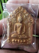 Genuine Thai Amulet Phra Khunpean 1 Gold Trakud LP.Tim Wat Rahanrai BE.2517 Rare