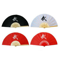 Kung Fu Bamboo Folding Fan Tai Chi Dance Training Martial Arts Weapon Taiji Toys