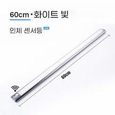 Hnlife 스마트 자동 센서 LED 센서등/ 화이트+길이60cm /알루미늄 합금 재질USB 충전식 휴대용/자석식 조명