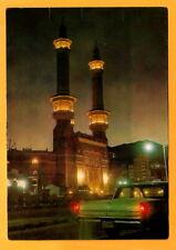 SAUDI ARABIA VINTAGE POSTCARD MECCA -MAIN GATE OF HOLY KAABA-MOSQUE