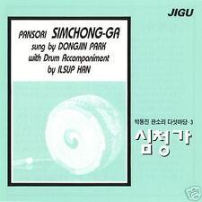 Musique du Monde Asie Album Opéra Chant Corée Pansori Simchong-ga Park Dong-Jin