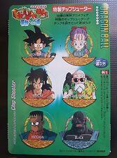 Carte Dragon Ball Z DBZ (Semi) Jumbo Carddass Chip Shooter Part SP #1 Promo 1996