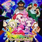 Magical Dorémi - Ojamajô Doremi Motto - BAN club 3 - CD OST - Club Dorothée