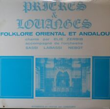 jewish oriental andalouse 70's LP-elie zarbib- friere et louanges-made in france