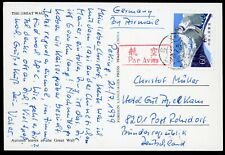 China PRC used postcard cover PPC airmail great wall stamp on great wall card