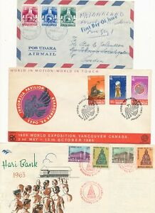 Indonesia - Tree FDC, two covers, one Aerogram and a postcard - 1955 - 1988
