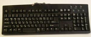 USB Black Keyborad Korean English ACK-260UA KR for Gaming and Typing