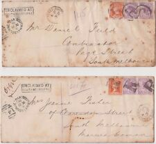 Stamps Victoria various pair cover registered 1895 Melbourne to South Melbourne