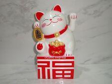 Feng Shui - 2016 White Maneki Neko Money Fortune Cat (Battery Operated)