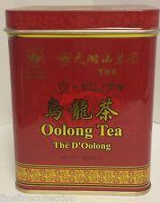 TIAN HU SHAN BRAND CHINA OOLONG loose leaf TEA  7 oz  (200 g) TIN