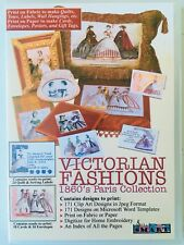 Sewing/Quilting Software CD-ROM - Quilts, Lace, Designs, Clip Art - VICTORIAN